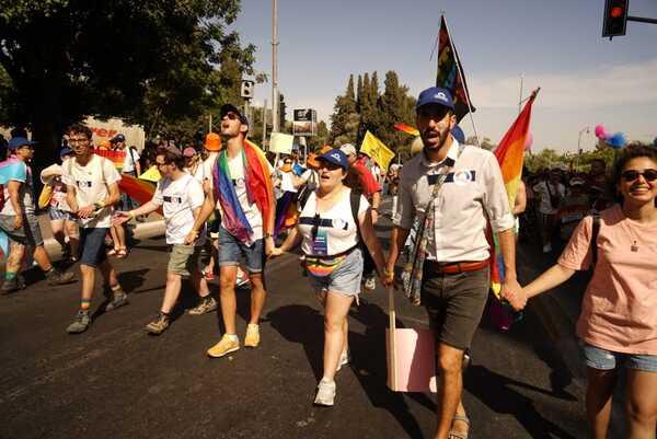 Gerusalemme con i colori dell'arcobaleno