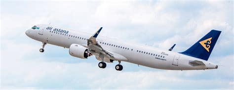 Air Astana riceve 5 stelle da Skytrax